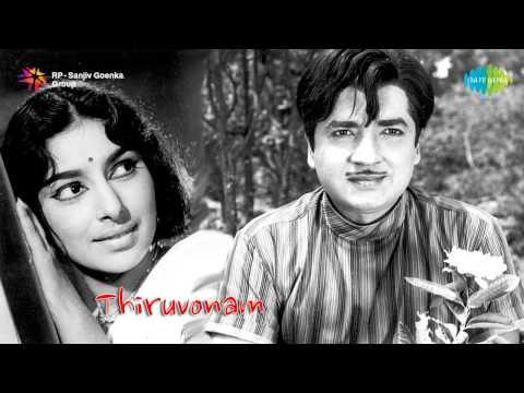 Thiruvonam | Thiruvona Pularithan song
