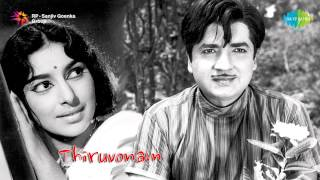 Thiruvonam   Thiruvona Pularithan song