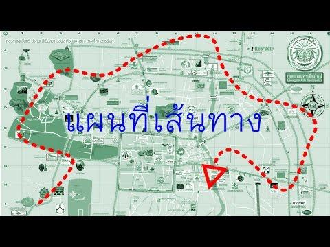 แผนที่เส้นทางแบบอนิเมชั่น