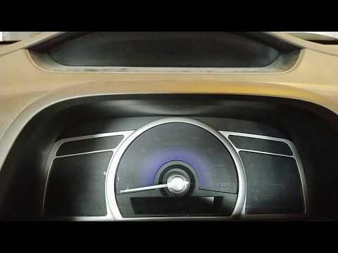 How to reset check engine light 06 - 11 Honda Civic 8th gen