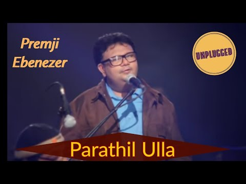 PARATHIL ULLA | The 3rd Project | Evg. Premji Ebenezer | Tamil Christian Song