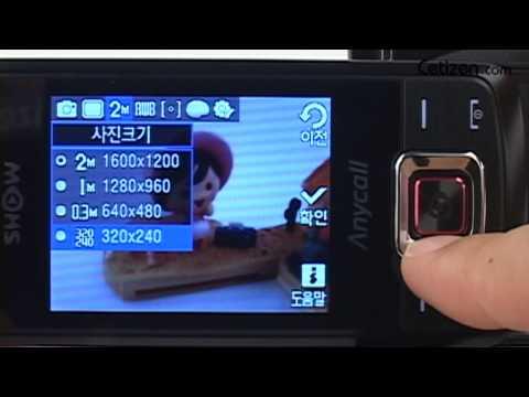 SPH-W8400 카메라 기능