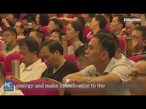 What do Chinese people say about 19th CPC National Congress