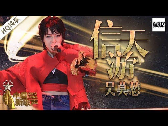 ???????????????????2??13? SING!CHINA S2 EP.13 20171008 [??????HD]