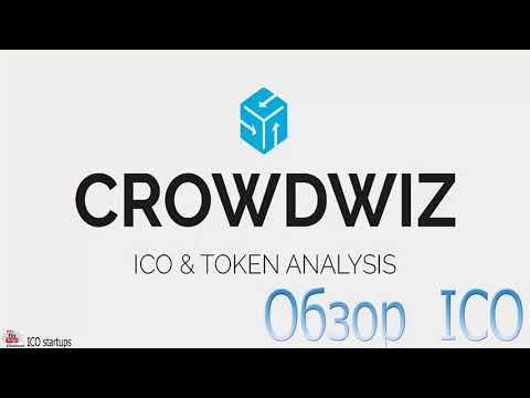 CrowdWiz ICO Обзор! CrowdWiz - инвестиционная экосистема! Токены WIZ!из YouTube · Длительность: 9 мин41 с