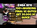 Download NBA 2K18 FINAL VC GLITCH MAKE 20,000 VC FAST 100% WORKS