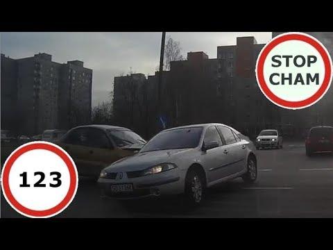 Stop Cham #123 - Niebezpieczne i chamskie sytuacje na drogach