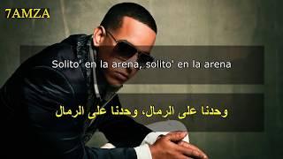 Sebastián Yatra, Daddy Yankee, Natti Natasha - Runaway ft. Jonas Brothers مترجمة عربي