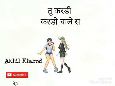mulakat By Vijay Verma Latest New Song