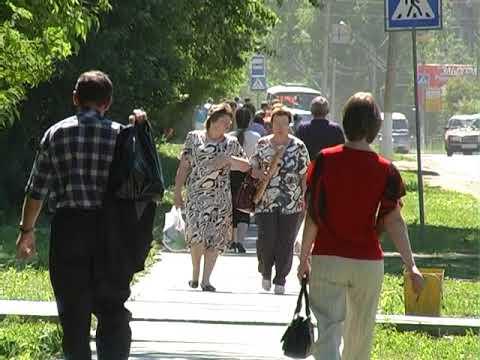г. Лесосибирск 2008г.