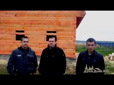 Стр. дома из бруса по ДБ-1