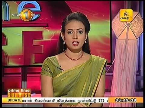 News 1st Prime time Sunrise Shakthi TV 6 45 AM 10th May 2017