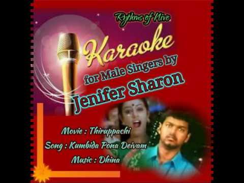Kumbida Pona Deivam Karaoke For Male Singers By Jenifer Sharon