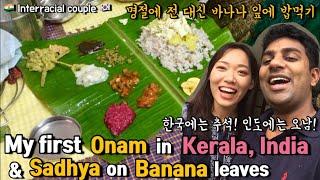 Indian Korean couple : Korean celebrates Kerala Onam in India / Sadhya / Banana leaves | Jubilee JJ