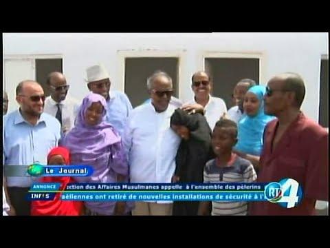 Télé Djibouti Chaine Youtube : JT Somali du 27/07/2017