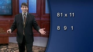 How to Quickly Multiply Any Number by 11 I The Great Courses