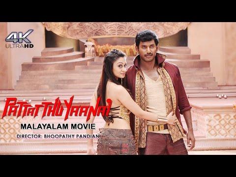 Pattathu Yaanai Latest malayalam full movie   4K movie   Malayalam Dubbed Movie   New Upload