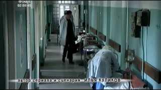 """Сериал """"Шахта"""" (Россия) серия 5"""