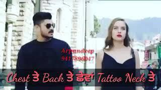7 tattoo