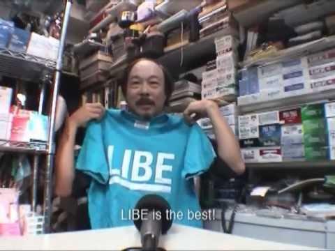 FESN / LIBE BRAND UNIVS.  2010 DVD