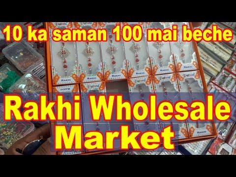 Rakhi wholesale market | Rakhi making products | Rakhi in cheap price | Pan mandi Sadar bazar..