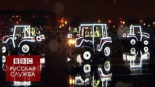 Новогодний бал тракторов в Минске