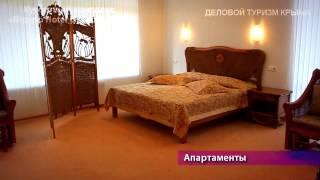 Отдых в Ялте в гостиничном комплексе  Ripario Hotel Group(, 2012-12-21T23:11:51.000Z)