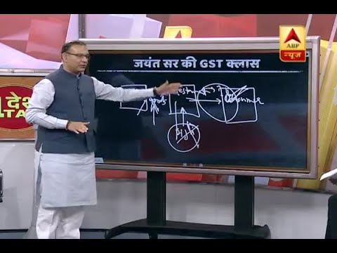 Jayant Sir Ki GST Class: Know everything about Goods and Services Tax