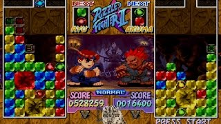 Super Puzzle Fighter II Turbo Gameplay (PlayStation,PSX,PS1)