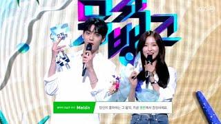 [뮤뱅] 210618 EXO 1위