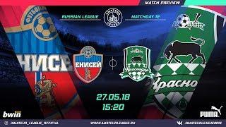 Amateur League | Russian | Енисей - Краснодар. 12 тур