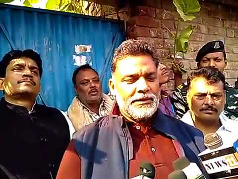 Bihar lalu son tej pratap yadav papu yadav kill and slap get rewarded crores rupees criminal leader