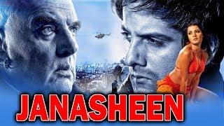 जानशीन (Janasheen) | 2003 | बॉलीवुड की सुपरहिट ऐक्शन क्राइम थ्रिलर फिल्म - फ़रदीन ख़ान, फ़िरोज़ ख़ान