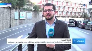 الجزائر ترفض التدخل العسكري التركي في ليبيا.. تعرف على التداعيات