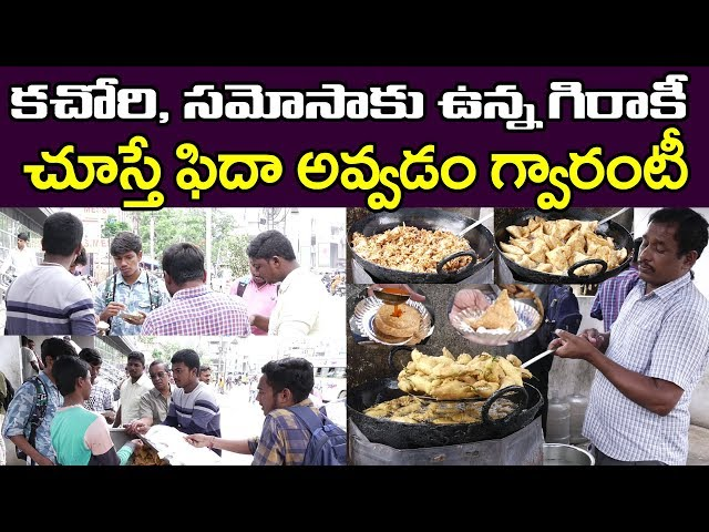 Hyderabad Most Popular Evening Snacks | kachori | Spicy Samosa | Indian Street Food | PDTV Foods