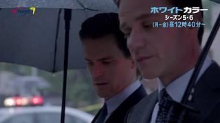 http://www.tv-tokyo.co.jp/whitecollar/ 2017年9月7日(金)スタート。...