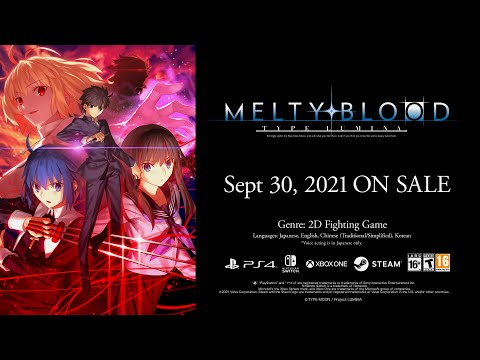 MELTY BLOOD: TYPE LUMINA Release Announcement Trailer