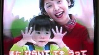 3. 神崎ゆう子 [ むすんでひらいて ] - Yuuko Kanzaki - 1998 thumbnail