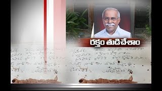 Shocking Facts Revealed | in YS Viveka's Murder Case | Over Cleaning Off Blood Stains