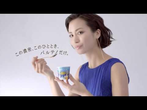 黒田エイミ パルテノ CM スチル画像。CM動画を再生できます。