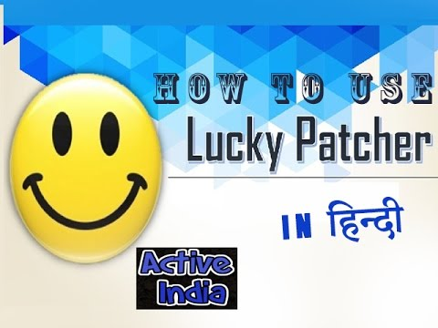 How to use Lucky patcher and hack In App purchases in { HINDI }