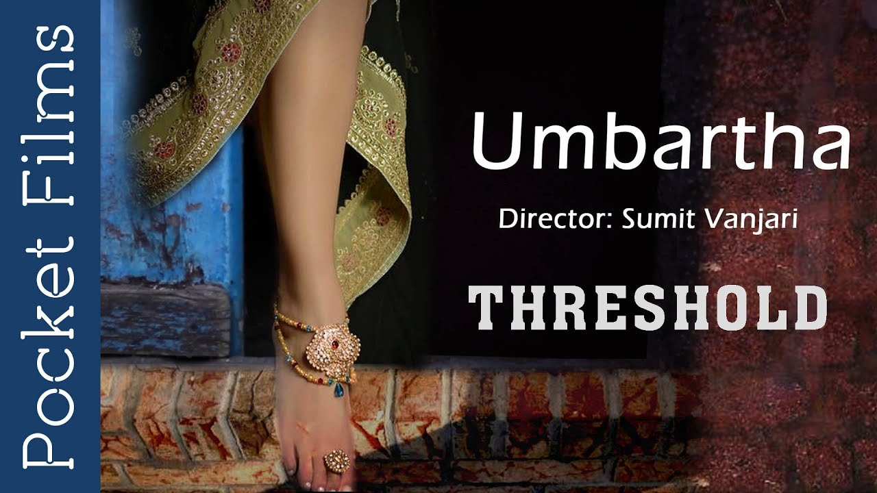 Marathi Short Film On A Wife's Dilemma - Umbartha