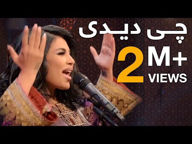 پیپسی ساز و سرود - آریانا سعید - چی دیدی/ Pepsi's Saaz O Surood  - Aryana Sayeed  - Chi Dede