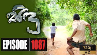 Sidu | Episode 1087 12th October 2020 Thumbnail