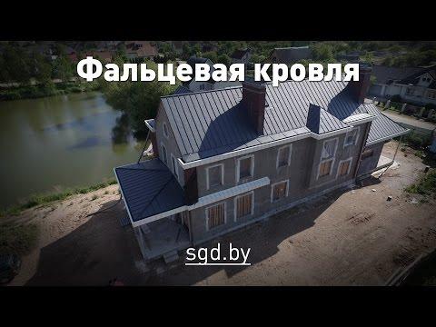 Теплый пол в деревянном доме (теплораспределительная пластина)из YouTube · Длительность: 2 мин16 с