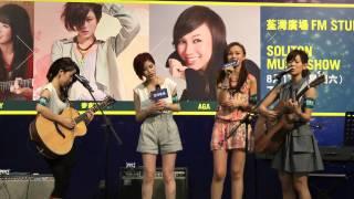 普通朋友-Robynn & Kendy,Aga,Keeva @FM STUDIO x SOLITON Music Show (荃灣廣場)
