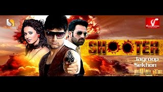 SHOOTER ll  JAGROOP SEKHON ll   latest punjabi song   ll (OFFICIAL VIDEO)