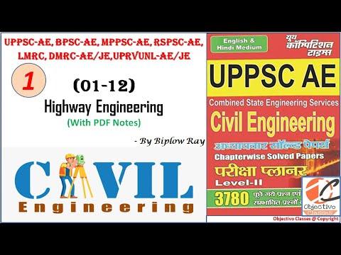 highway-engineering-part-1-(-uppsc-)