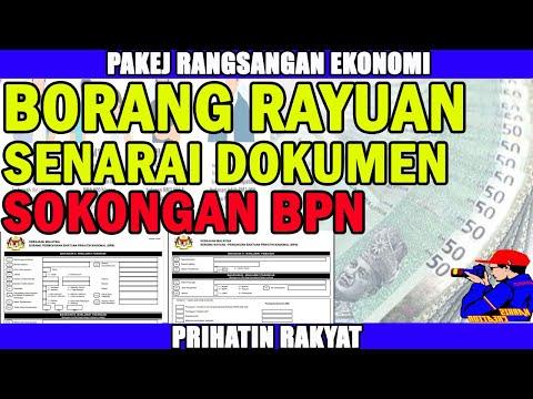 Borang Rayuan Bpn Dan Senarai Dokumen Sokongan Rayuan Youtube