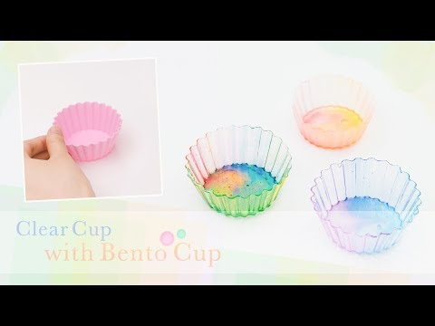 DIY UV-RESIN: Colorful Clear Cup by Bento Cup*透明感が綺麗☆ おかずカップでクリアーカップ